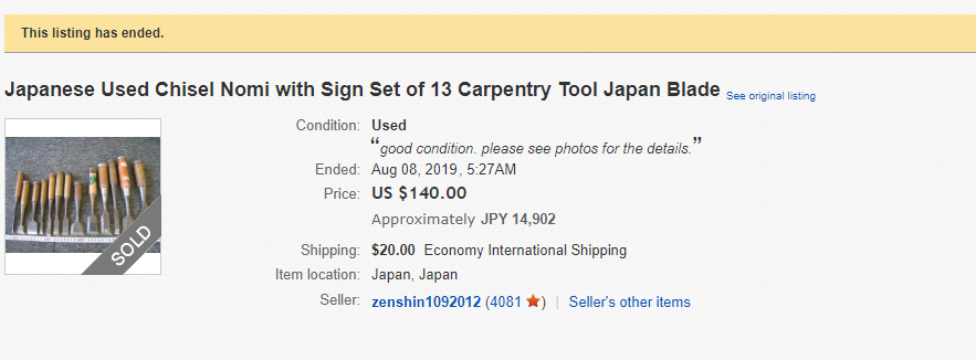 ebay 高額商品のご紹介 Japanese Used Chisel Nomi with Sign Set of 13 Carpentry Tool Japan Blade