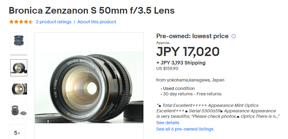 ebay 高額商品のご紹介 BRONICA ZENZANON S 50mm f/3.5 Lens for SQ A Am Ai B Top Mint w/case from JAPAN