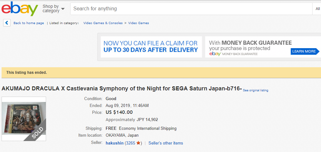 ebay 高額商品のご紹介 AKUMAJO DRACULA X Castlevania Symphony of the Night for SEGA Saturn Japan-b716-