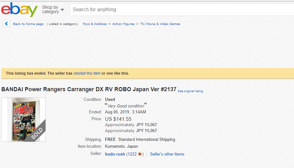 ebay 高額商品のご紹介 BANDAI Power Rangers Carranger DX RV ROBO Japan Ver #2137