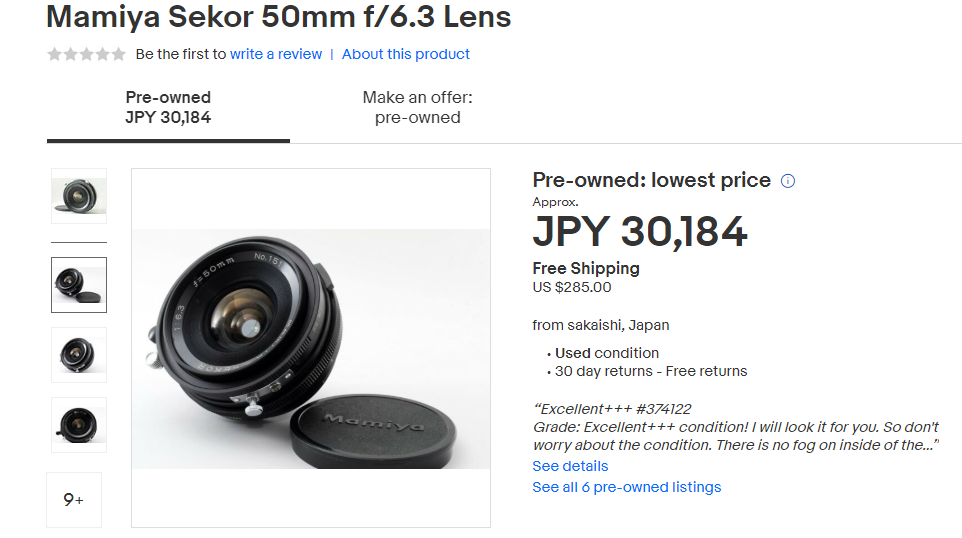 ebay 高額商品のご紹介 [ AS IS ] Mamiya Sekor 50mm f/6.3 for Universal Press Super 23 from JAPAN