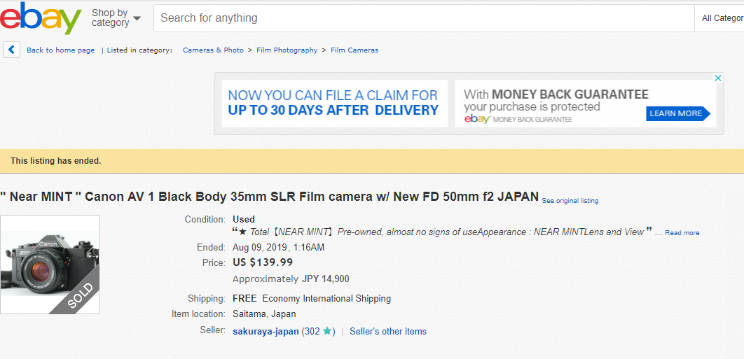 "ebay 高額商品のご紹介 "" Near MINT "" Canon AV 1 Black Body 35mm SLR Film camera w/ New FD 50mm f2 JAPAN"
