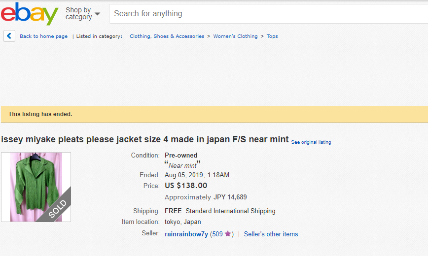 ebay 高額商品のご紹介 issey miyake pleats please jacket size 4 made in japan F/S near mint
